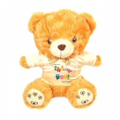 Cute Thank You - Personalised Bear