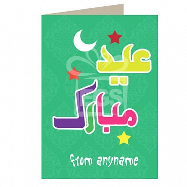 Eid Mubarak - Personalised Card