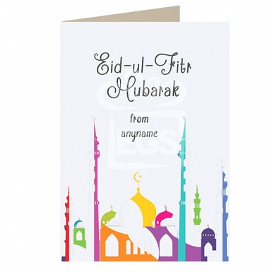 Eid ul Fitr Mubarak - Personalised Card