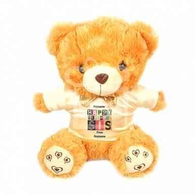 Happy Birthday Sis - Personalised Bear