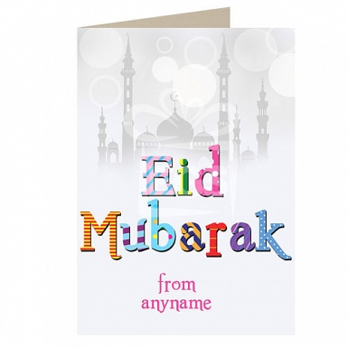 Happy Eid Mubarak - Personalised Card