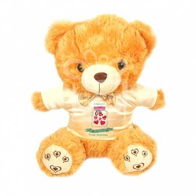 Hearts In Jar - Personalised Bear