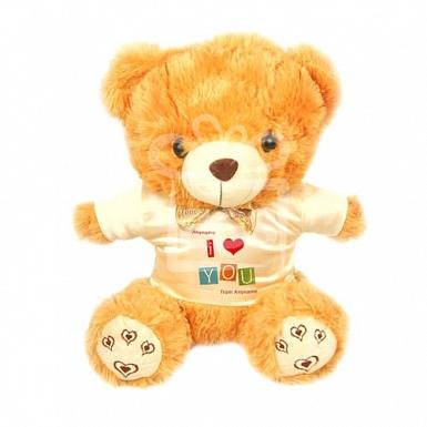 I Love Heart - Personalised Bear