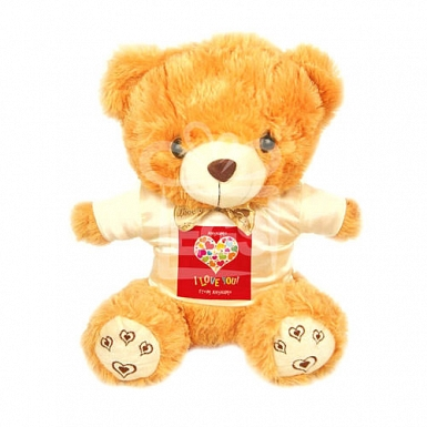 I Love Hearts in Heart - Personalised Bear