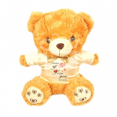 I Love You Pink Heart - Personalised Bear
