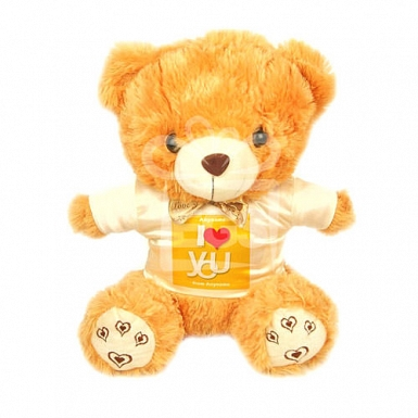 Love Small Heart - Personalised Bear