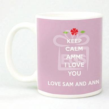 Keep Calm Ammi I Love You Mug - Personalised Mugs