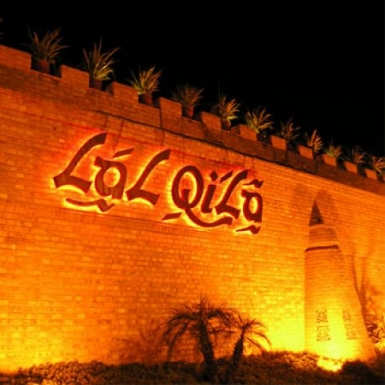 Lal Qila Restaurant Dinner Voucher for Adult delivery to Pakistan