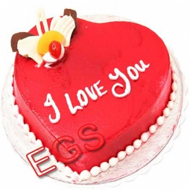 2lbs Heart Shape Cake From Pearl Continental Hotel delivery to Pakistan