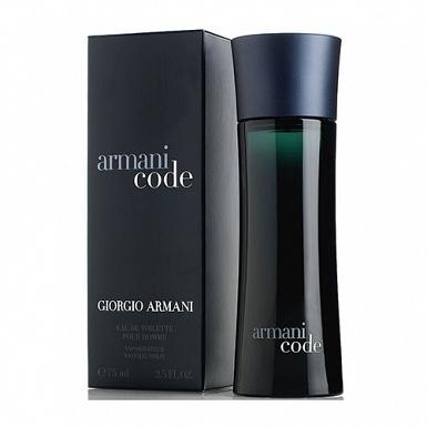 Armani Code 75ml - Armani Men Perfume